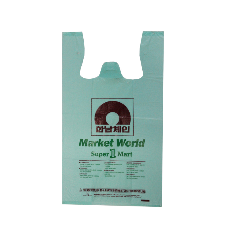 HDPE Green T-shirt Bag